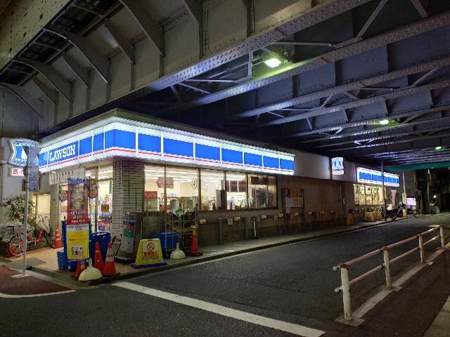 f:id:atsuyoshiblog:20210525234419j:image