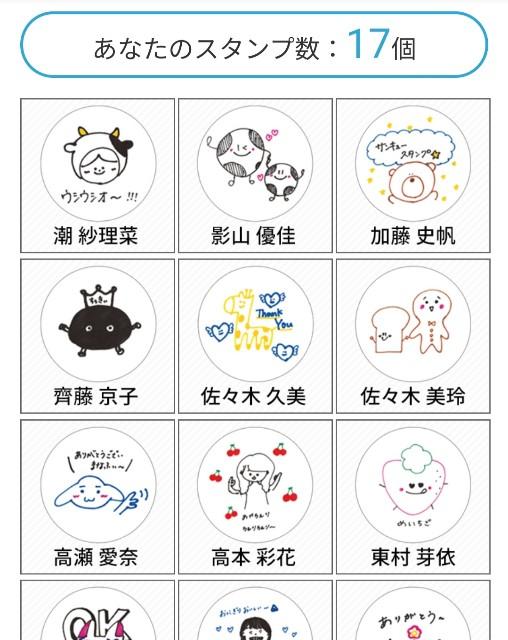 f:id:atsuyoshiblog:20210525234905j:image