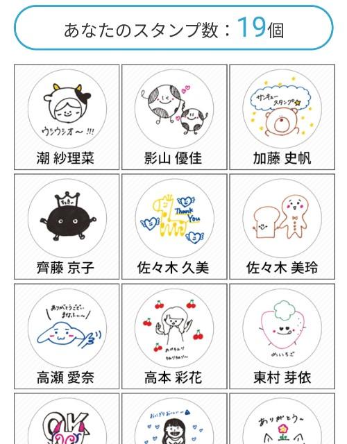 f:id:atsuyoshiblog:20210525234959j:image