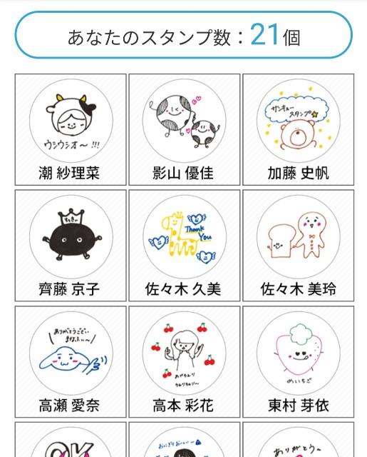 f:id:atsuyoshiblog:20210525235140j:image