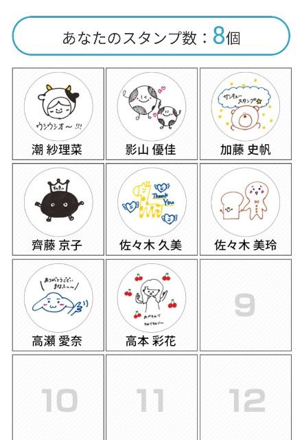 f:id:atsuyoshiblog:20210525235840j:image