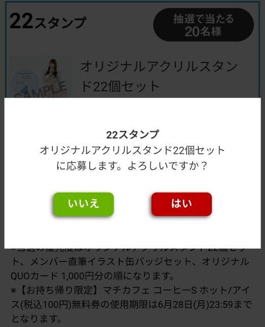 f:id:atsuyoshiblog:20210526001951j:image