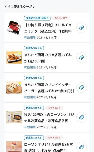 f:id:atsuyoshiblog:20210526002416j:image