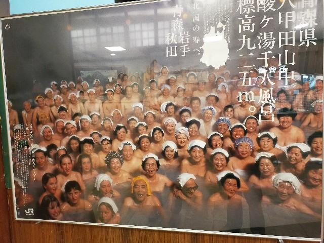 f:id:atsuyoshiblog:20210615154019j:image