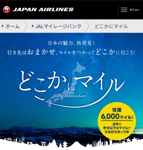 f:id:atsuyoshiblog:20210615154457j:image