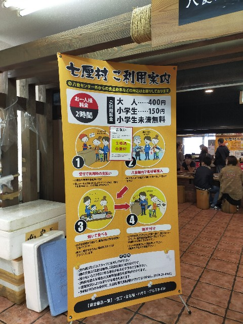 f:id:atsuyoshiblog:20210615155001j:image