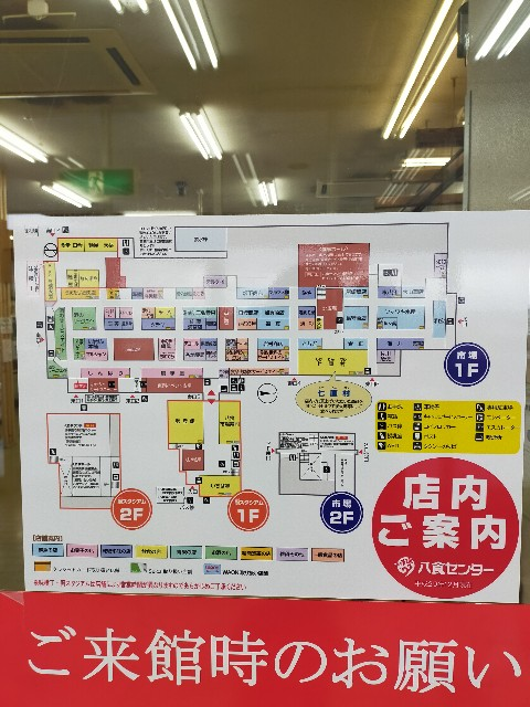 f:id:atsuyoshiblog:20210615155024j:image