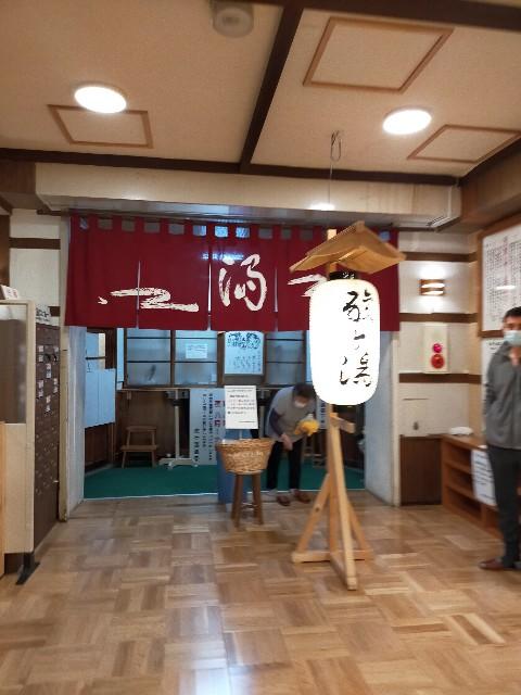 f:id:atsuyoshiblog:20210615161322j:image
