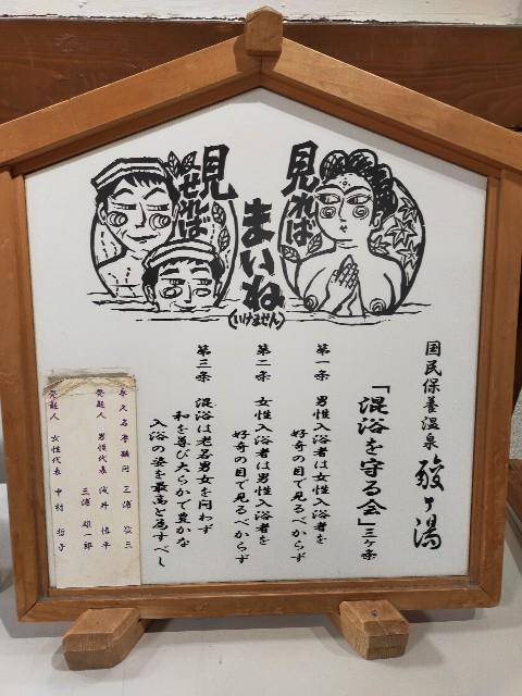 f:id:atsuyoshiblog:20210615161400j:image