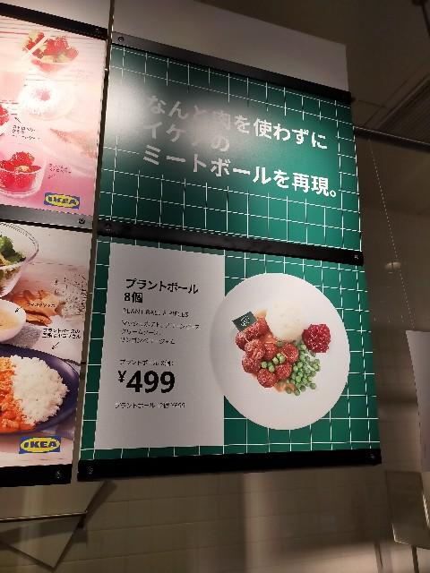 f:id:atsuyoshiblog:20210704133747j:image