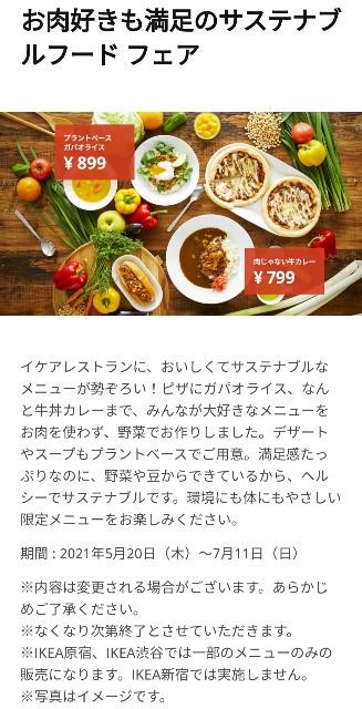 f:id:atsuyoshiblog:20210704135243j:image