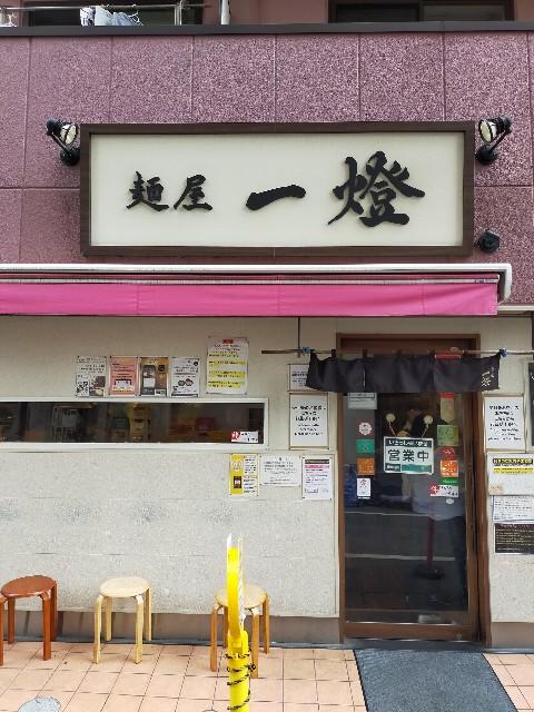 f:id:atsuyoshiblog:20210717105720j:image
