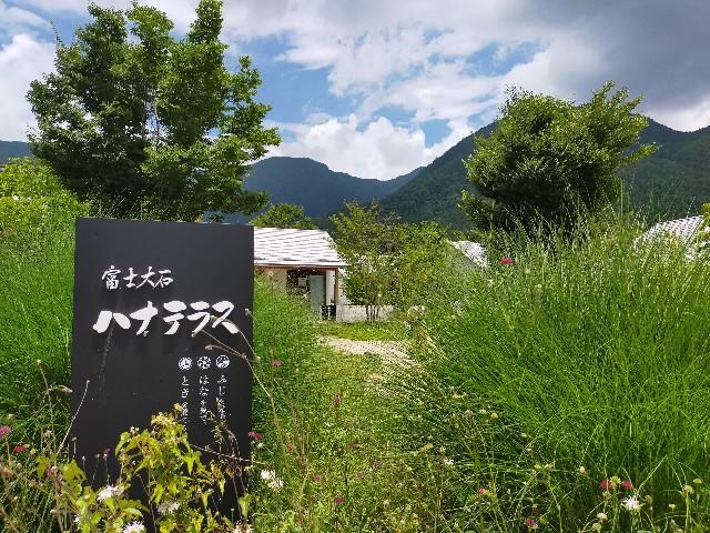 f:id:atsuyoshiblog:20210717115846j:image