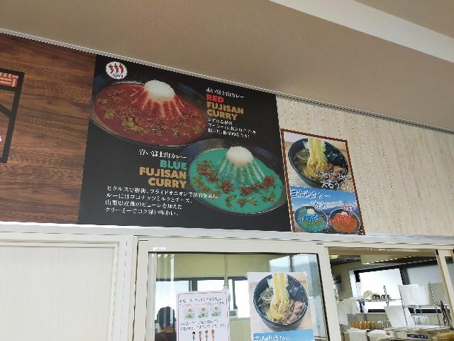 f:id:atsuyoshiblog:20210717120048j:image