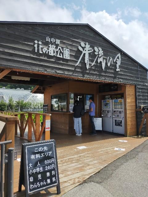 f:id:atsuyoshiblog:20210717121251j:image