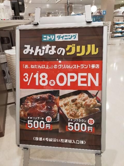 f:id:atsuyoshiblog:20210720142900j:image