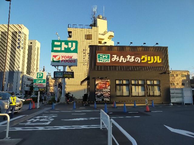 f:id:atsuyoshiblog:20210720142923j:image
