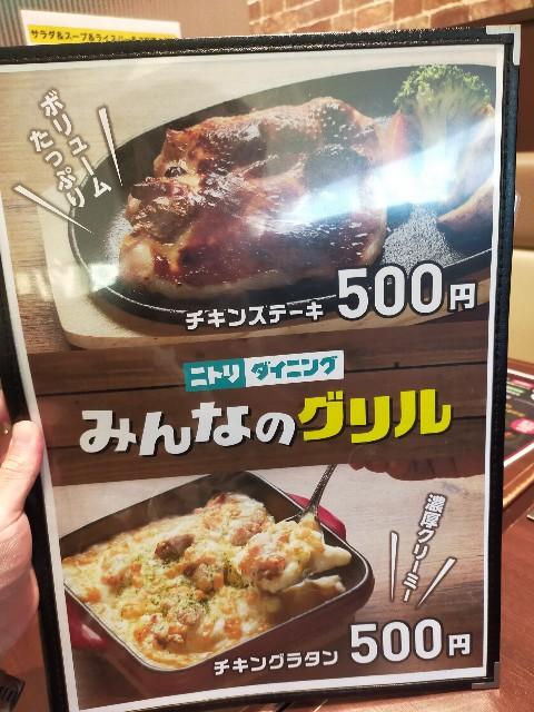 f:id:atsuyoshiblog:20210720143008j:image
