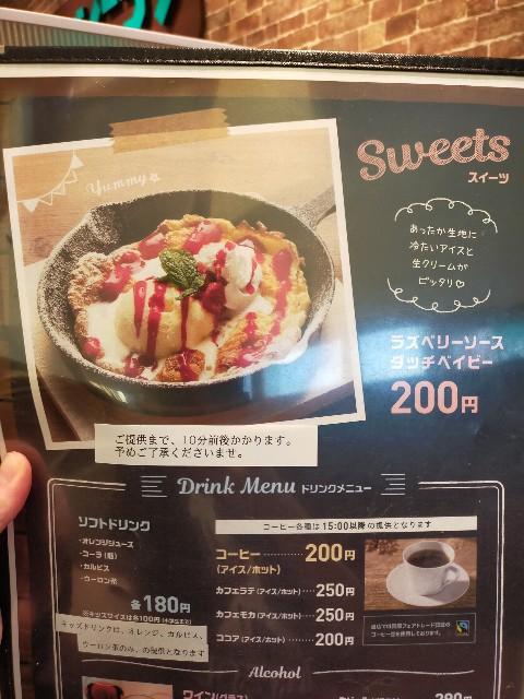 f:id:atsuyoshiblog:20210720143041j:image