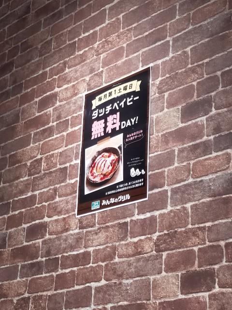 f:id:atsuyoshiblog:20210720153418j:image