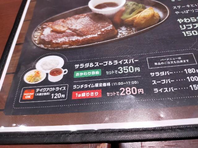f:id:atsuyoshiblog:20210720153435j:image