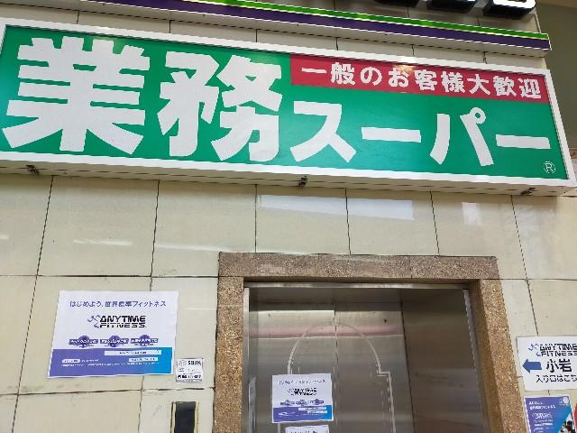 f:id:atsuyoshiblog:20210724164920j:image