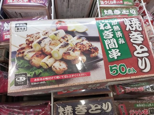 f:id:atsuyoshiblog:20210724170302j:image