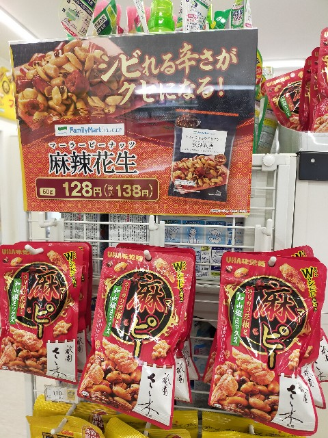 f:id:atsuyoshiblog:20210724174729j:image