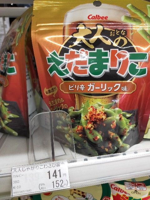 f:id:atsuyoshiblog:20210724175250j:image