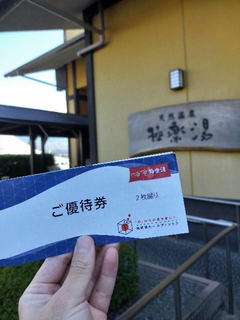 f:id:atsuyoshiblog:20210731112333j:image