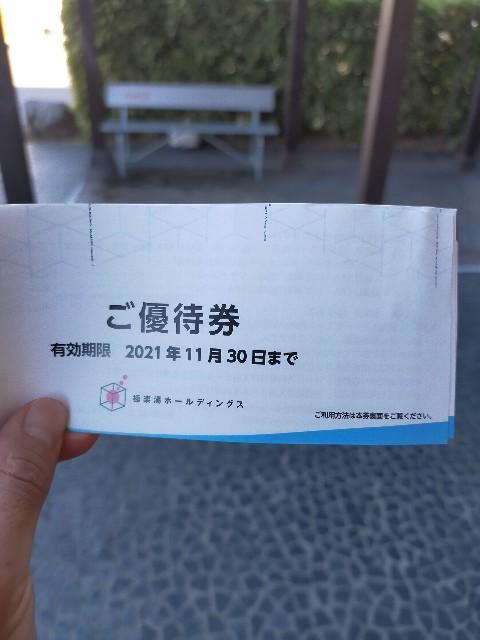 f:id:atsuyoshiblog:20210731112408j:image