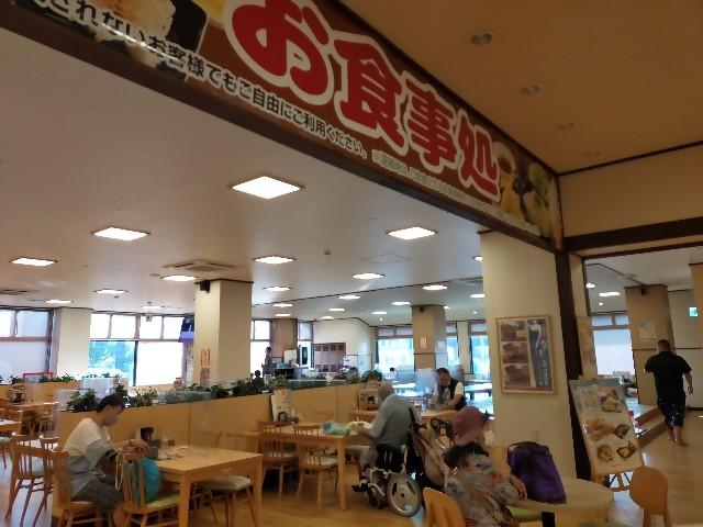 f:id:atsuyoshiblog:20210731113104j:image
