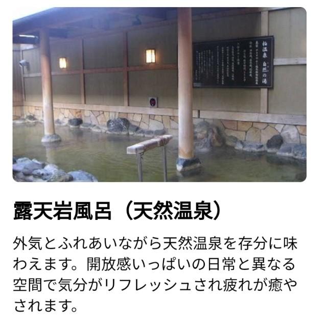 f:id:atsuyoshiblog:20210731113236j:image