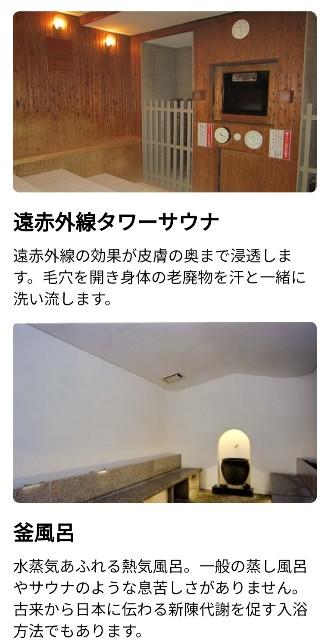 f:id:atsuyoshiblog:20210731113246j:image