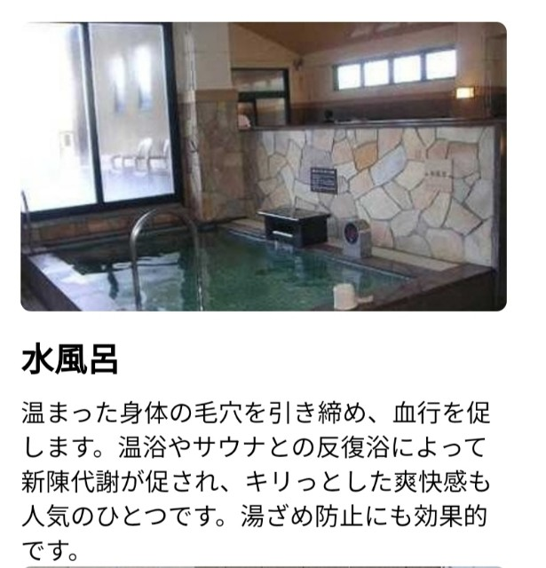 f:id:atsuyoshiblog:20210731113257j:image