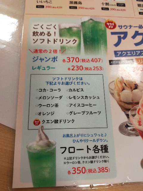 f:id:atsuyoshiblog:20210731113432j:image