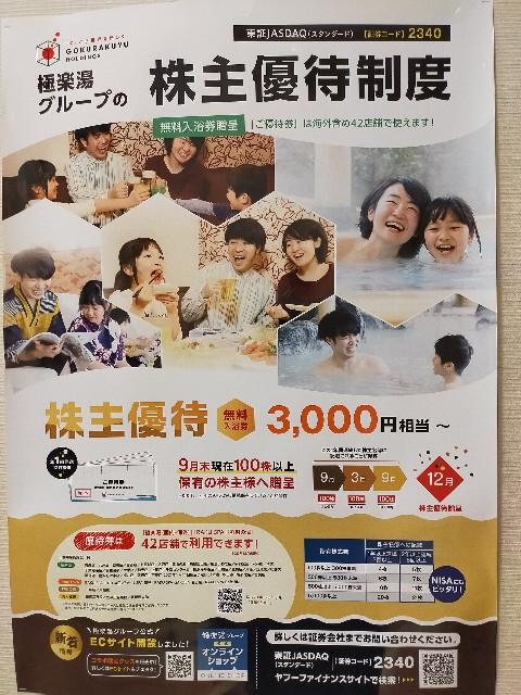 f:id:atsuyoshiblog:20210731115238j:image