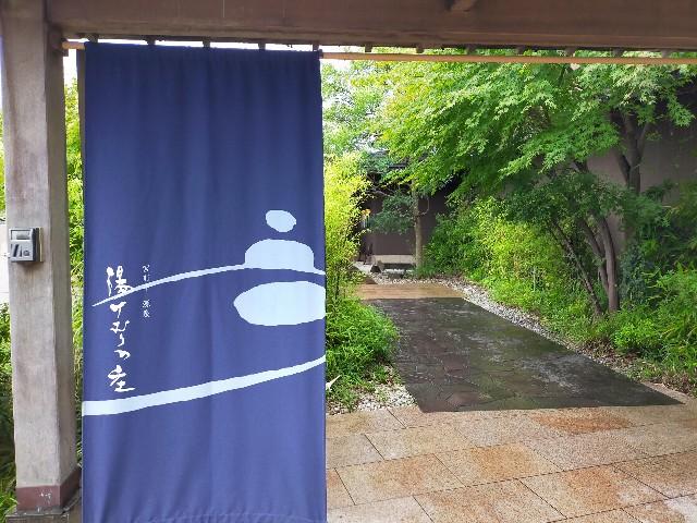 f:id:atsuyoshiblog:20210904122845j:image