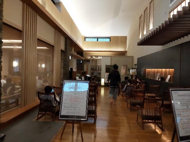 f:id:atsuyoshiblog:20210904123855j:image