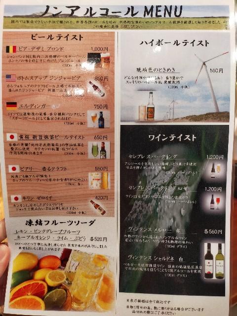 f:id:atsuyoshiblog:20210904130718j:image