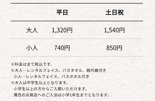 f:id:atsuyoshiblog:20210904132520j:image