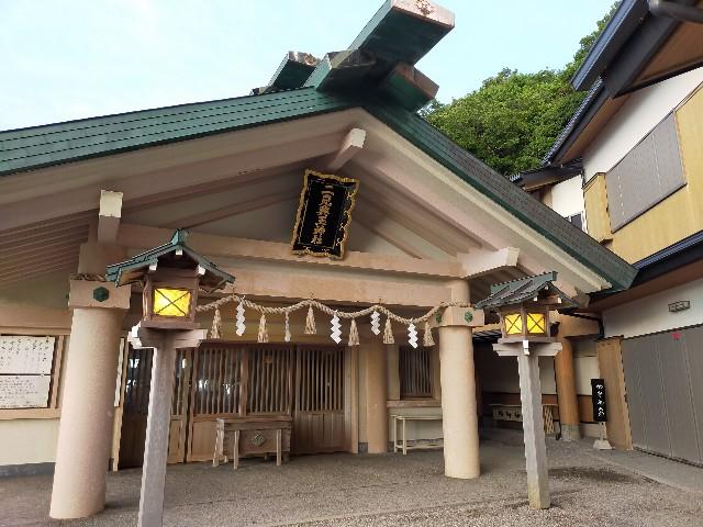 f:id:atsuyoshiblog:20210910102123j:image