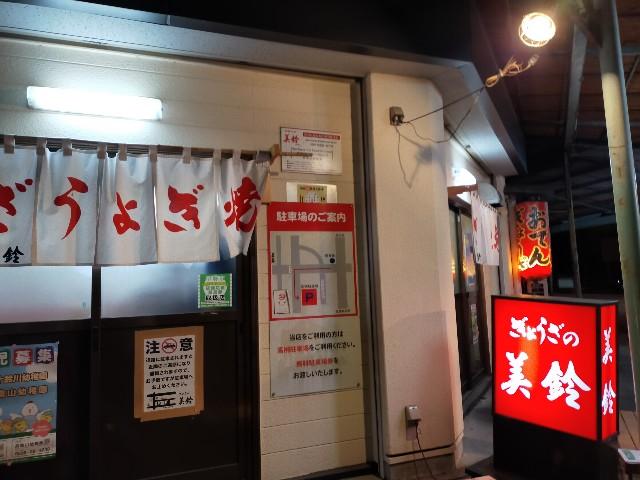 f:id:atsuyoshiblog:20210910104755j:image