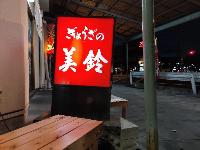 f:id:atsuyoshiblog:20210910104810j:image
