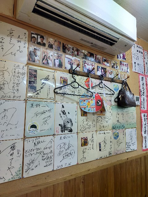 f:id:atsuyoshiblog:20210910104916j:image