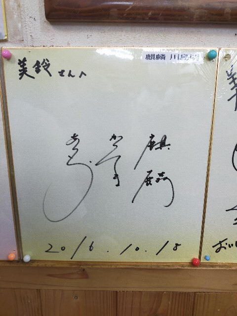 f:id:atsuyoshiblog:20210910104930j:image