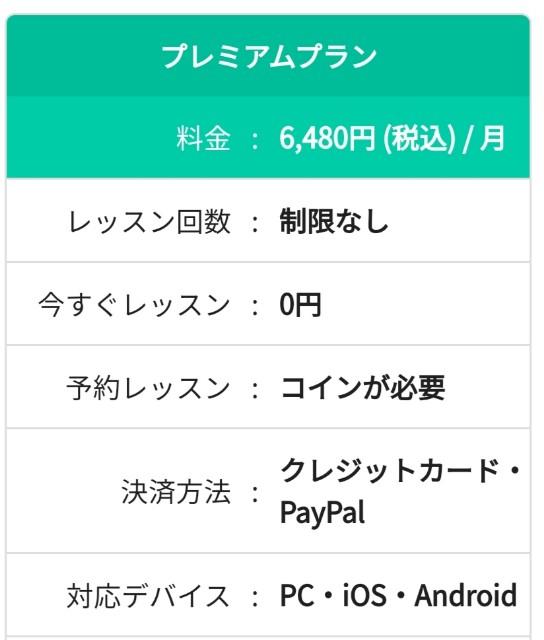 f:id:atsuyoshiblog:20210910140319j:image