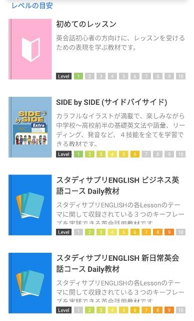 f:id:atsuyoshiblog:20210910141043j:image