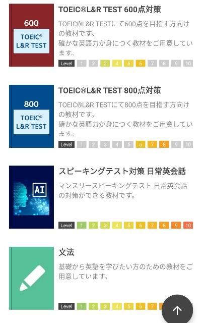 f:id:atsuyoshiblog:20210910141055j:image