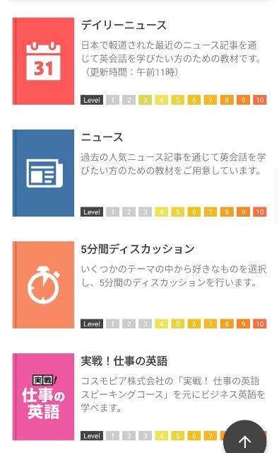 f:id:atsuyoshiblog:20210910142217j:image